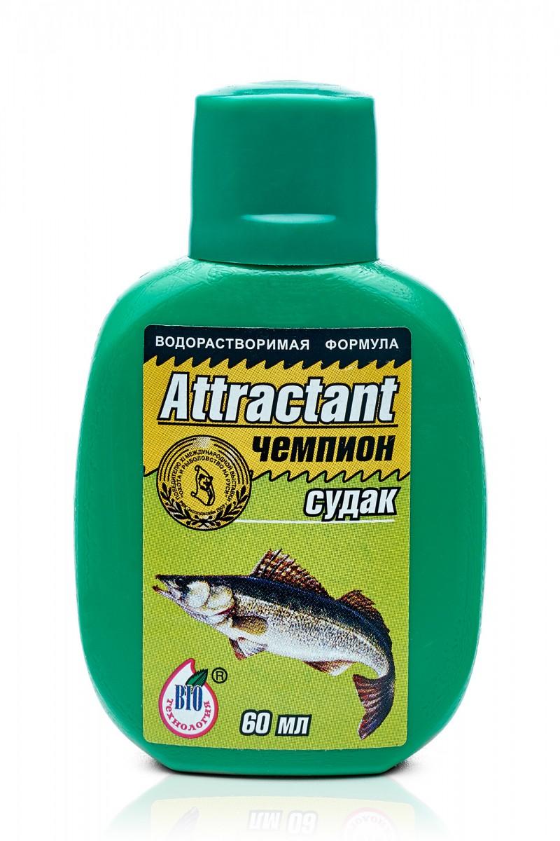 лучший аттрактант для рыбалки