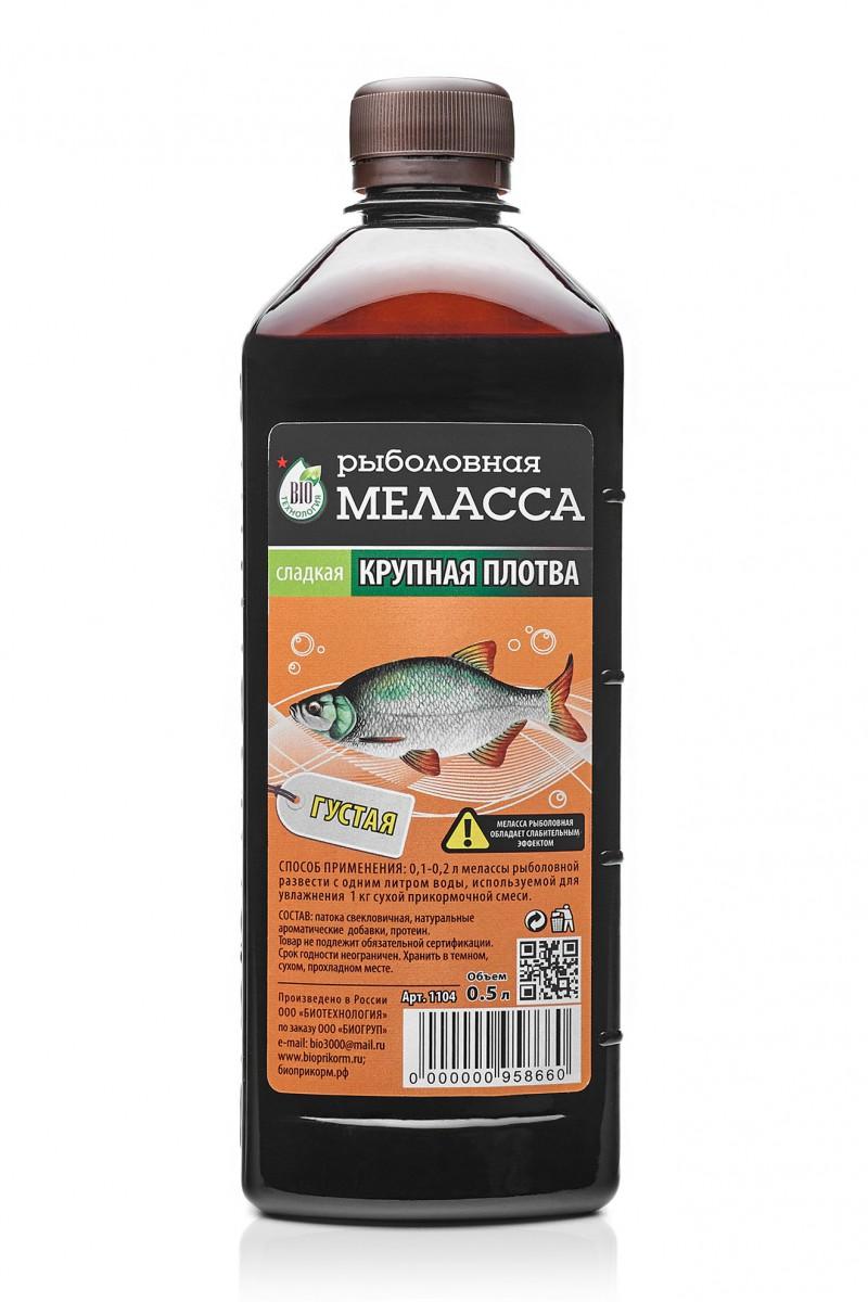 меласса для рыбалки купить в нижнем
